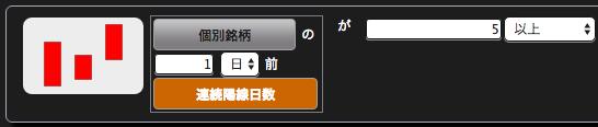 スクリーンショット 2016-03-27 10.57.24