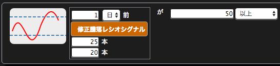 スクリーンショット 2016-03-29 21.09.44