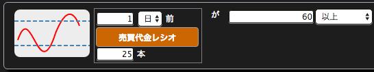 スクリーンショット 2016-03-29 22.33.44