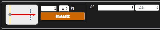 スクリーンショット 2016-03-31 12.37.36