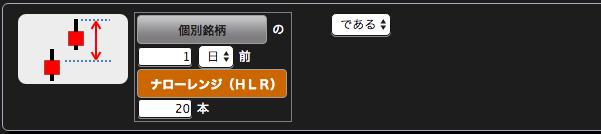 スクリーンショット 2016-04-02 10.19.52