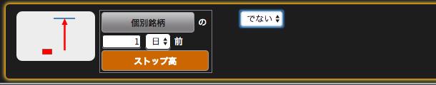 スクリーンショット 2016-04-02 9.47.45