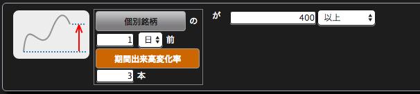スクリーンショット 2016-04-04 17.19.57