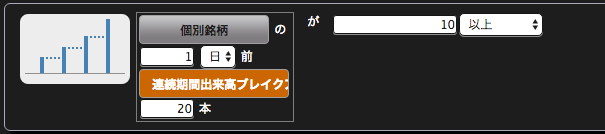 スクリーンショット 2016-04-04 17.28.00