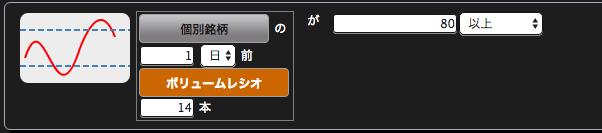 スクリーンショット 2016-04-04 17.35.36