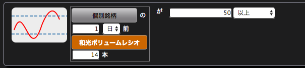 スクリーンショット 2016-04-04 17.37.31