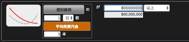スクリーンショット 2016-04-04 17.46.40