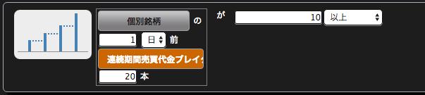 スクリーンショット 2016-04-04 17.58.18