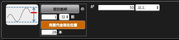 スクリーンショット 2016-04-04 18.01.17