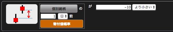 スクリーンショット 2016-04-04 19.16.11