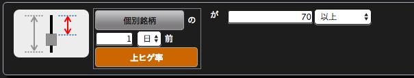 スクリーンショット 2016-04-04 19.59.38