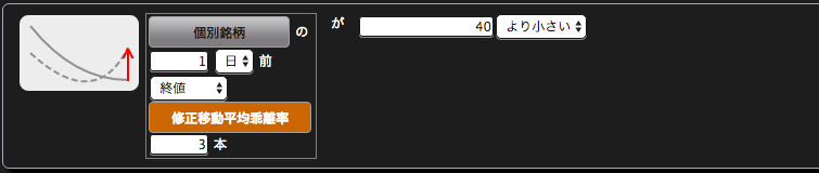 スクリーンショット 2016-04-04 20.09.52