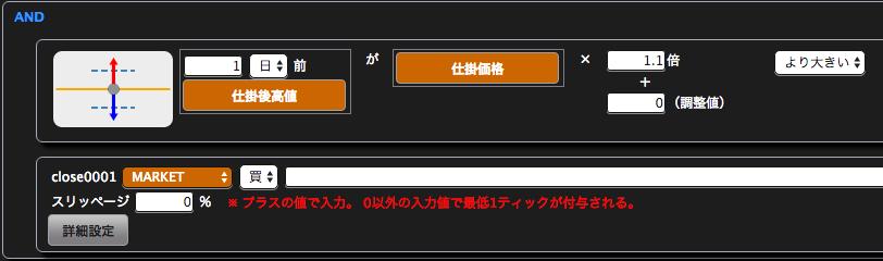 スクリーンショット 2016-04-05 12.36.56