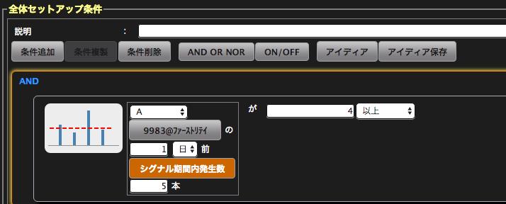 スクリーンショット 2016-04-05 15.48.42