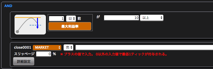 スクリーンショット 2016-04-05 15.56.40