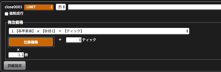 スクリーンショット 2016-04-05 15.59.28