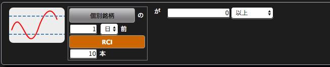 スクリーンショット 2016-04-05 6.16.03