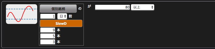 スクリーンショット 2016-04-05 6.33.31