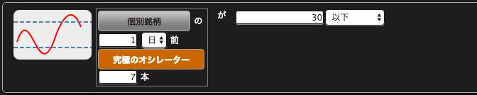 スクリーンショット 2016-04-05 6.38.48