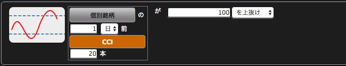 スクリーンショット 2016-04-05 6.56.09