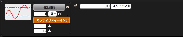 スクリーンショット 2016-04-05 6.57.37