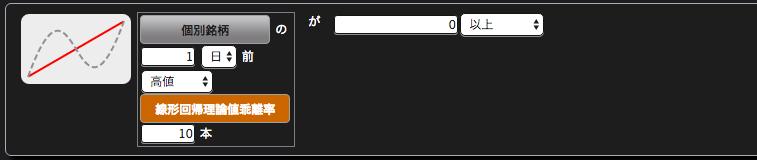 スクリーンショット 2016-04-05 7.34.47