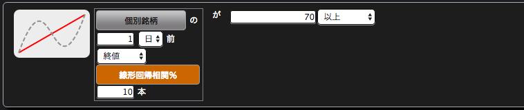 スクリーンショット 2016-04-05 7.42.49