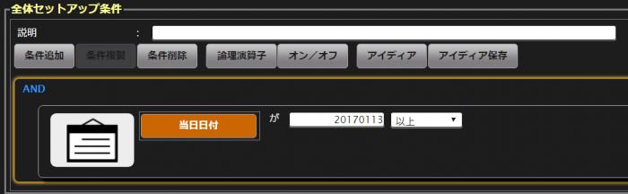 SnapCrab_NoName_2017-12-17_13-5-24_No-00